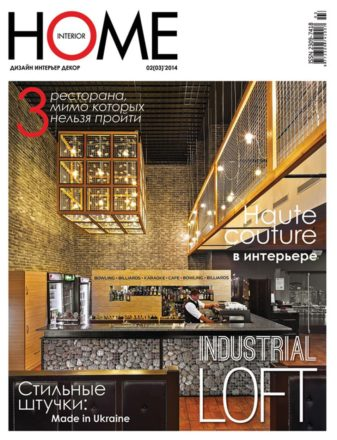 Home Interior • February 2014