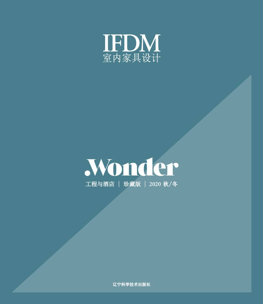 IFDM • FALL WINTER 2020